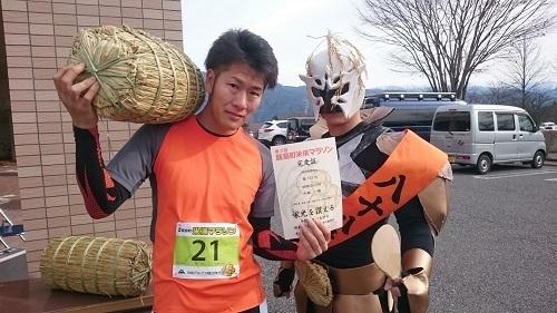 米俵マラソン