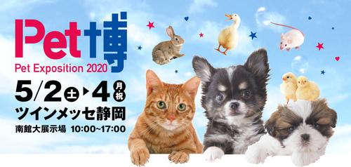 gaiyo2020_01_pc.jpg